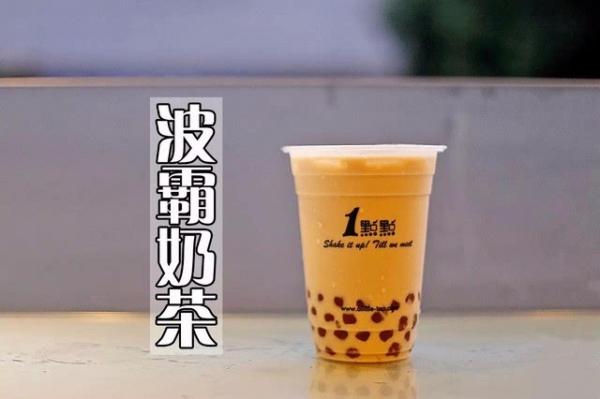 加盟一点点奶茶的优势_1