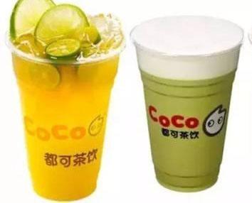 都可coco奶茶旗下有哪些品牌_2