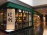 TSUJIRI辻利茶屋产品分析,为什么要加盟辻利茶屋?