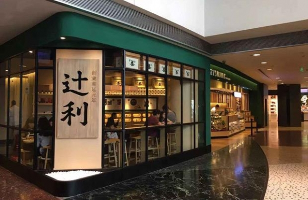 TSUJIRI辻利茶屋产品分析,为什么要加盟辻利茶屋?_1