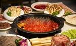 新辣道魚火鍋