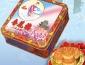 上海杏花楼饭店中餐加盟费多少