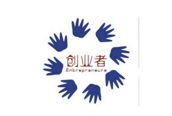2020年创业项目推荐,小本创业首先行业_2