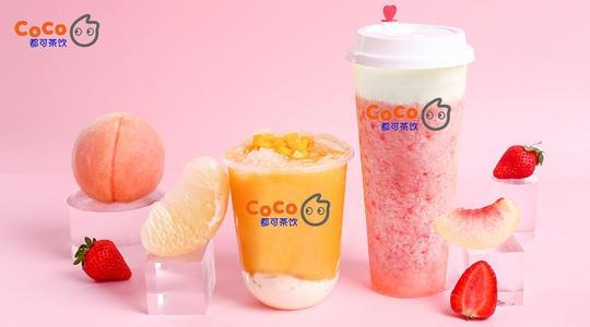 Coco的鲜芋奶茶和青稞奶茶哪种比较好喝