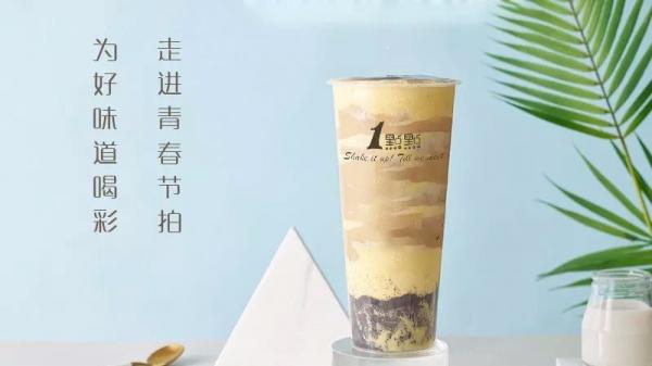 在秦皇岛加盟一点点奶茶店费用多少_3