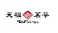 天福茗茶产地在哪里?