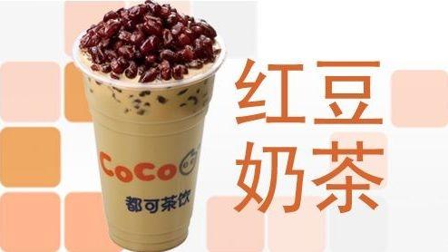8万块加盟coco奶茶够吗_1