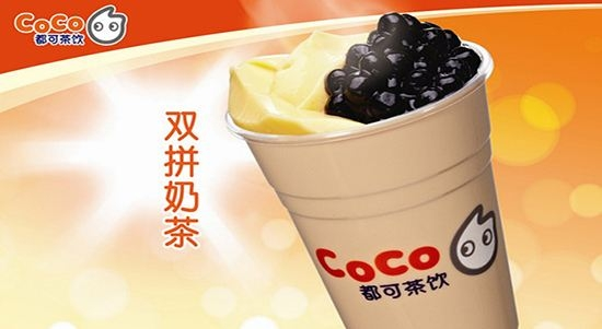 Coco奶茶的加盟条件_1