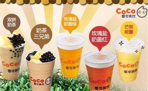 Coco奶茶菜单都有哪些产品_2