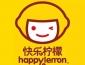 快乐柠檬加盟费多少