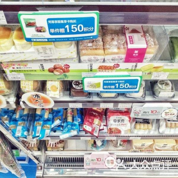 全家超市加盟费多少_2