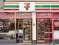 青岛有什么品牌加盟便利店?