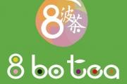 8botea8波茶