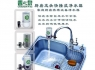 正规净水器价格是多少