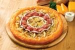 小县城适合开披萨加盟店吗