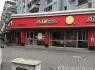 中式快餐店加盟投資預算需要多少錢