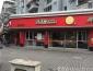 中式快餐店加盟投资预算需要多少钱