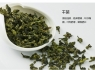 加盟安溪茶叶需要什么条件?加盟费贵不贵?