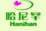 哈尼罕植物養發