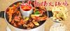 郭场火锅鸡