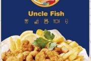 鱼叔叔炸鱼薯条