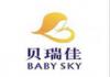 贝瑞佳母婴护理中心