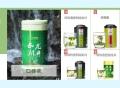 大学生创业,东艺茶业加盟条件