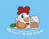 明洞街韩国炸鸡