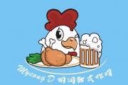 明洞街韓國炸雞