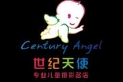 世紀天使兒童攝影
