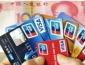使用信用卡小心這幾種情況 別上了銀行灰名單