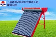 太阳乐太阳能