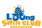 龍格親子游泳館
