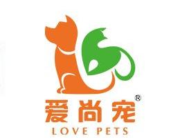 爱尚宠宠物店