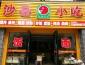 如何加盟沙县小吃店 小本生意如何选择