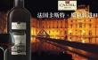 卡思特葡萄酒