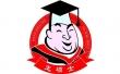 王硕士臭豆腐小吃车