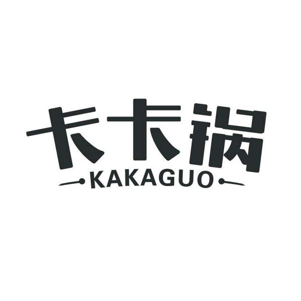 旋转小火锅店加盟人均消费多少合适_1