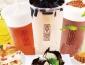 加盟三品三貢茶需要什么條件