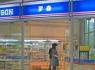 杭州加盟便利店多少钱