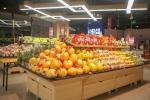 京东的七鲜超市怎么加盟