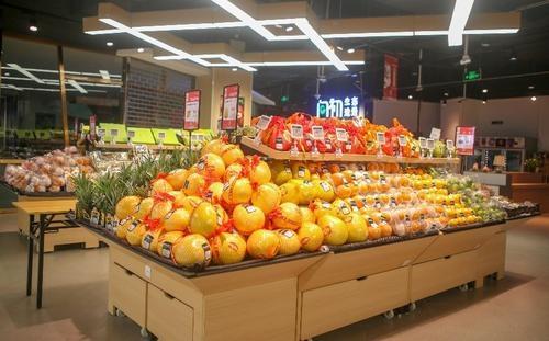 京东的七鲜超市怎么加盟_1