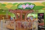 莫莉幻想加盟赚钱吗 儿童乐园项目推荐