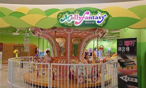莫莉幻想加盟赚钱吗 儿童乐园项目推荐_1