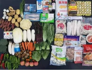 京东的七鲜超市怎么加盟_2