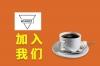 manner咖啡