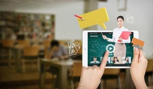 在线教育加盟店前景怎么样_3