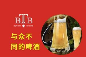 BTB精酿啤酒屋