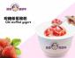 重庆逗爱酸奶牛 用心做好酸奶品质的品牌