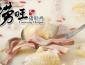 捞旺猪肚鸡加盟,一锅四味的效果